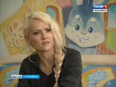 Американка в Красноярске собирает всю свою семью. Андрей Гришаков