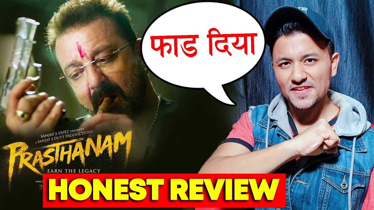 Prasthanam Movie HONEST REVIEW | Sanjay Dutt, Jackie ...
