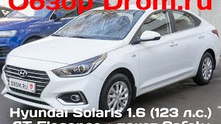 Новый Hyundai Solaris 2017 1.6 123 л.с. AT Elegance пакет Safety