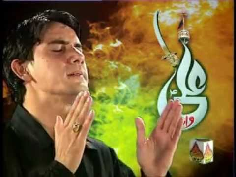 Ali a s Ali a s   Farhan Ali Ali Waris Noha Album 2005 thumbnail
