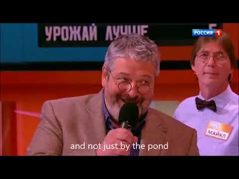 Russian Family Fortunes