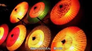 雨降りお月 うた:はいだしょうこ 作詞:野口雨情 作曲:中山晋平 1番歌...