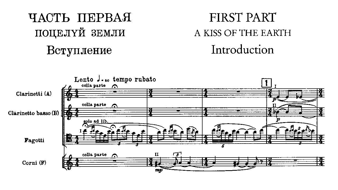 Stravinsky rite of spring essay