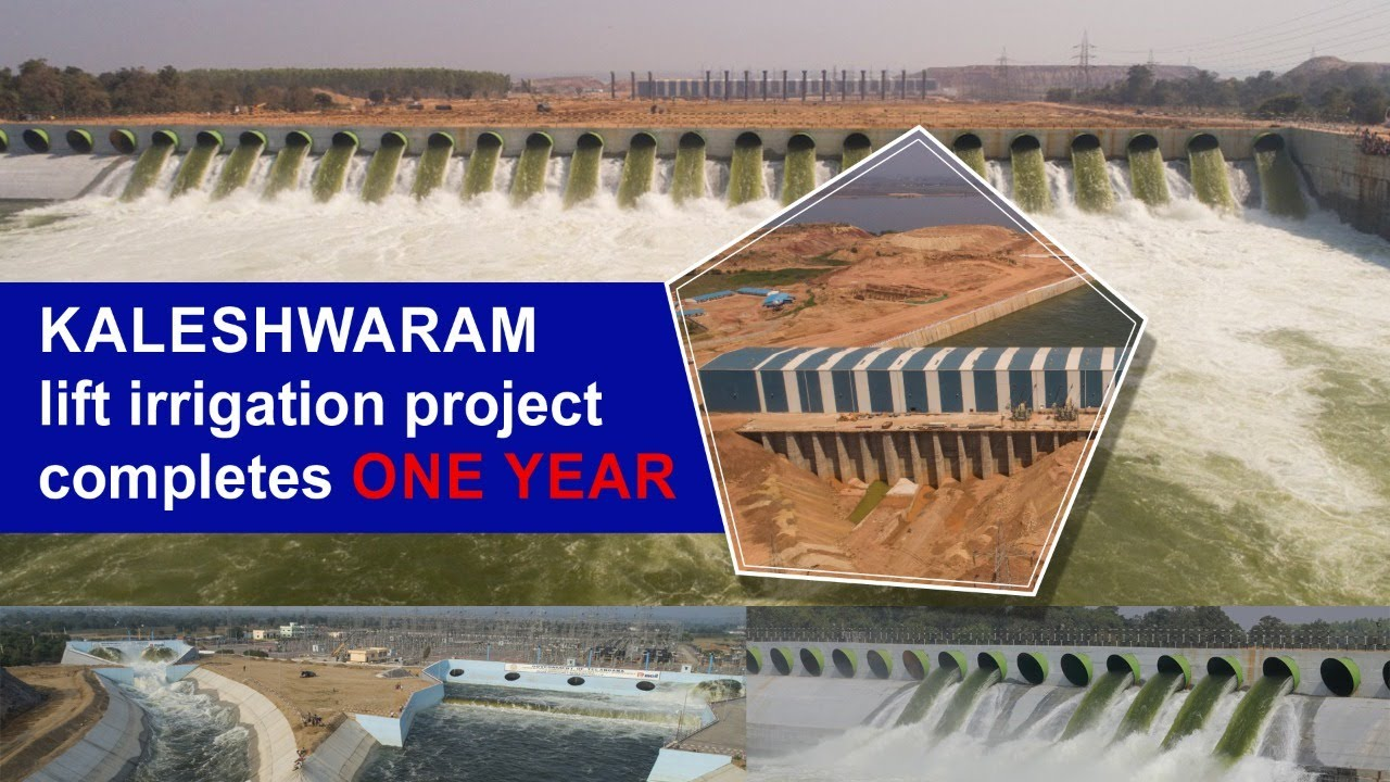 Kaleshwaram Project completes one year   World's largest multi-stage lift irrigation project   MEIL