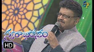 Aadi Dampathule Song | Sp Balu Performance | Swarabhishekam | 17th September 2017| ETV  Telugu