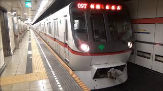 【三菱GTO】地下空間に響き渡る都営5300系VVVFインバータ音集