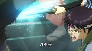 【銀魂 THE FINAL  Gintama the Very Final】前導預告 2月26日全台上映
