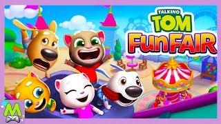 Talking Tom Fun Fair/Парк Развлечений  Говорящего Тома.Новая Игра-Головоломка с Томом и его Друзьями