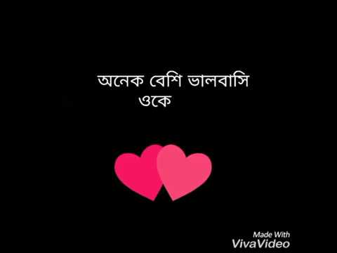 Sad Bengali Love Quotes Love Conversation In Bengali Youtube