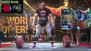 Становая тяга PRO - 330/345/360/370(no lift) кг