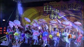 Publication Date: 2018-09-25 | Video Title: 180924 新界西中秋綵燈會-青年之夜 : 舞蹈表演《彩雲