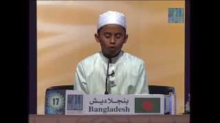 Dubai International Holy Quran Award  (Bangladesh)