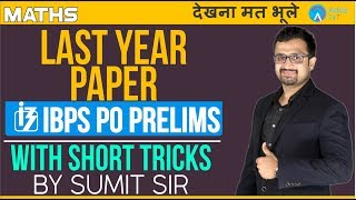 IBPS PO/CLERK |  Last Year IBPS PO PRE Paper with Short Tricks | Maths |Part-1| Sumit Sir |