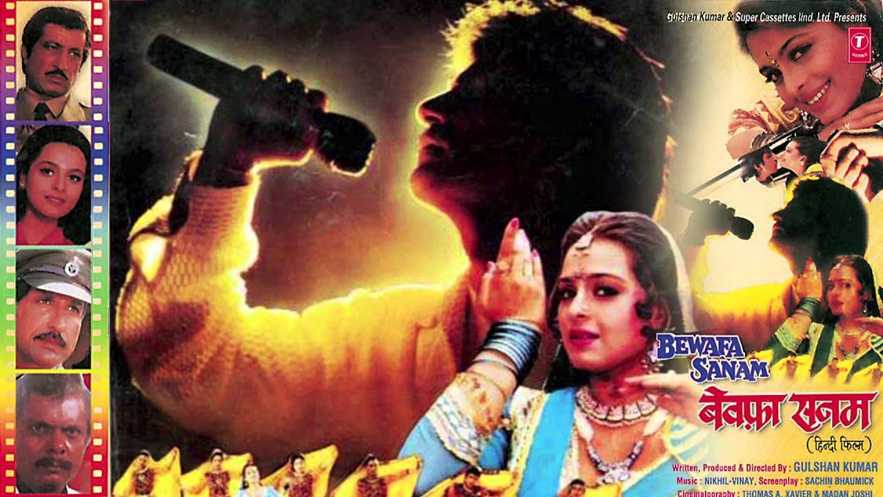 Ooyee Ooyee Meri Amma Full Song Audio Bewafa Sanam Krishan Kumar Shilpa Shirodkar Youtube