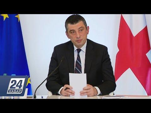 Грузия готова открыть свои границы 1 июля