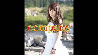 浜田麻里 company (白鳥大橋往復走行動画)