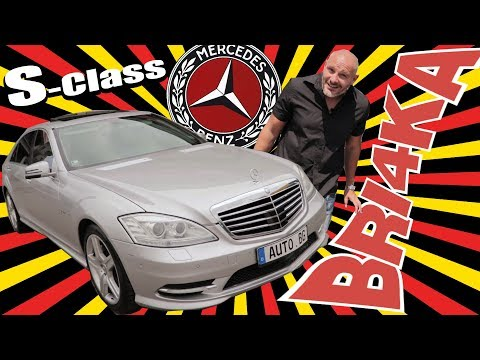 Bri4ka.com представя ревю на Mercedes S class 221
