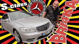 Mercedes S - class 221 | Test and Review| Bri4ka.com