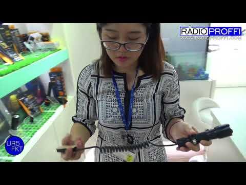 Экскурсия на завод  Fenix в Китае (шоурум) часть3 /Factory  flashlights FENIX in China (part3)