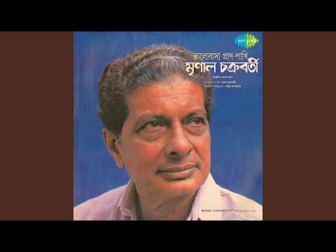 Bhalobasa Sagarer O Buke
