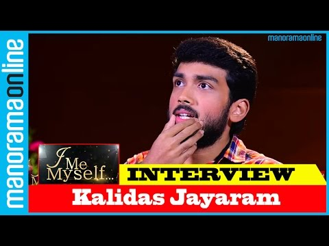 Kalidas Jayaram | Exclusive Interview | I Me Myself | Manorama Online