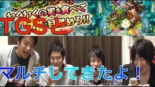 【モンスト】TGSの3人と英雄の神殿 時の間(秘泉の神殿)