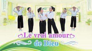 Le vrai amour de Dieu (Danse)