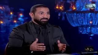 احمد سعد و البطيخة ههههه