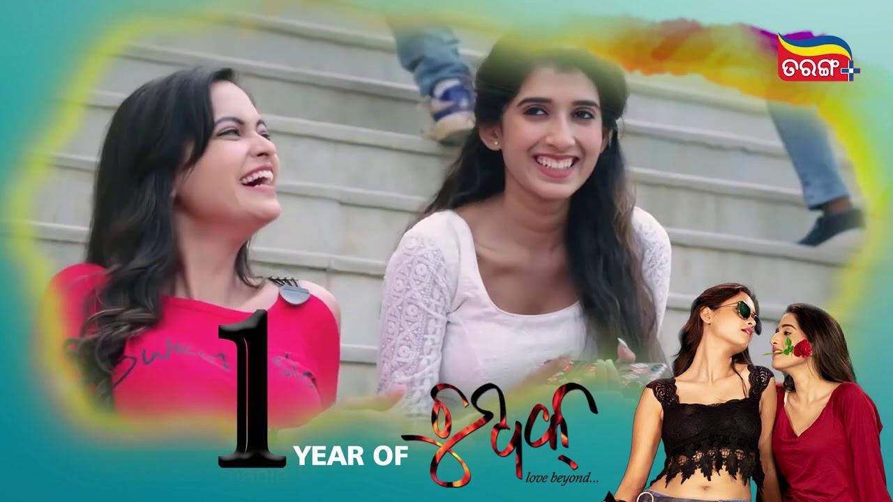 Download Chumbak | Celebrating One Year | Divya Mohanty | Tamanna Vyas | Streaming on Tarang Plus