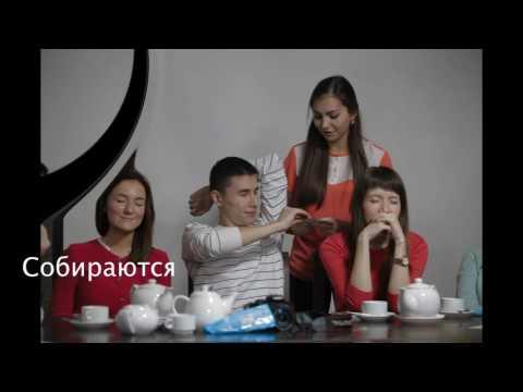 знакомства среди татар