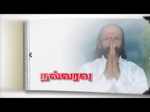 21  ;  Uthiradam  Natchathiram  பற்றியும்   உத்திராடம்  நட்சத்திரத்தில்  பிறந்தவர்களின்  குணம்