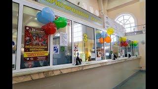 Открытие кассы на ж/д вокзале по продаже цирковых билетов