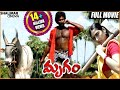 Mrugam Full Length Telugu Movie || Adhi Pinnisetty, Padmapriya video