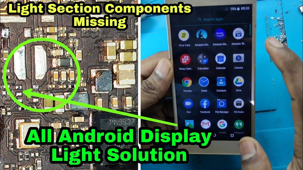 any Android Display Light Solution | Universal method display light Solution
