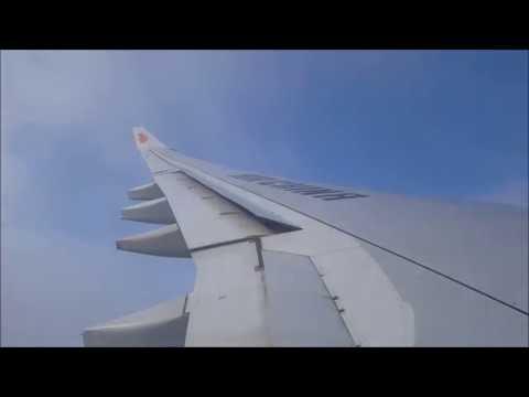 AIR CHINA CA123 Economy Class [Beijing - Seoul] Review