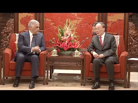 Chinese Vice President Meets Dominican Foreign Minister