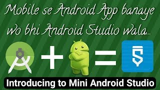 mobile se android app kaise banaye | mini android studio in mobile : Sketchware tutorial in Hindi