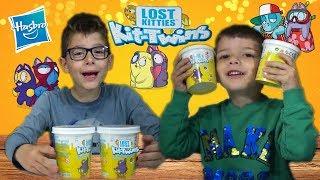 ΝΕΑ Lost Kitties Kit Twins Παιχνίδια για παιδιά απο την Hasbro Ελληνικά Unboxing
