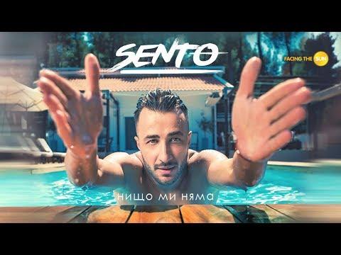 Sento – Nishto Mi Nyama [Official 4K Video]