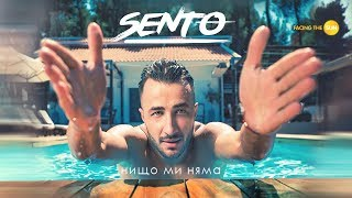 Sento – Nishto Mi Nyama [Official 4K Video]