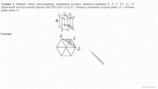 Вариант 6  Задание 8  ЕГЭ 2016 Математика, И В  Ященко  36 вариантов  Решение  Ответ