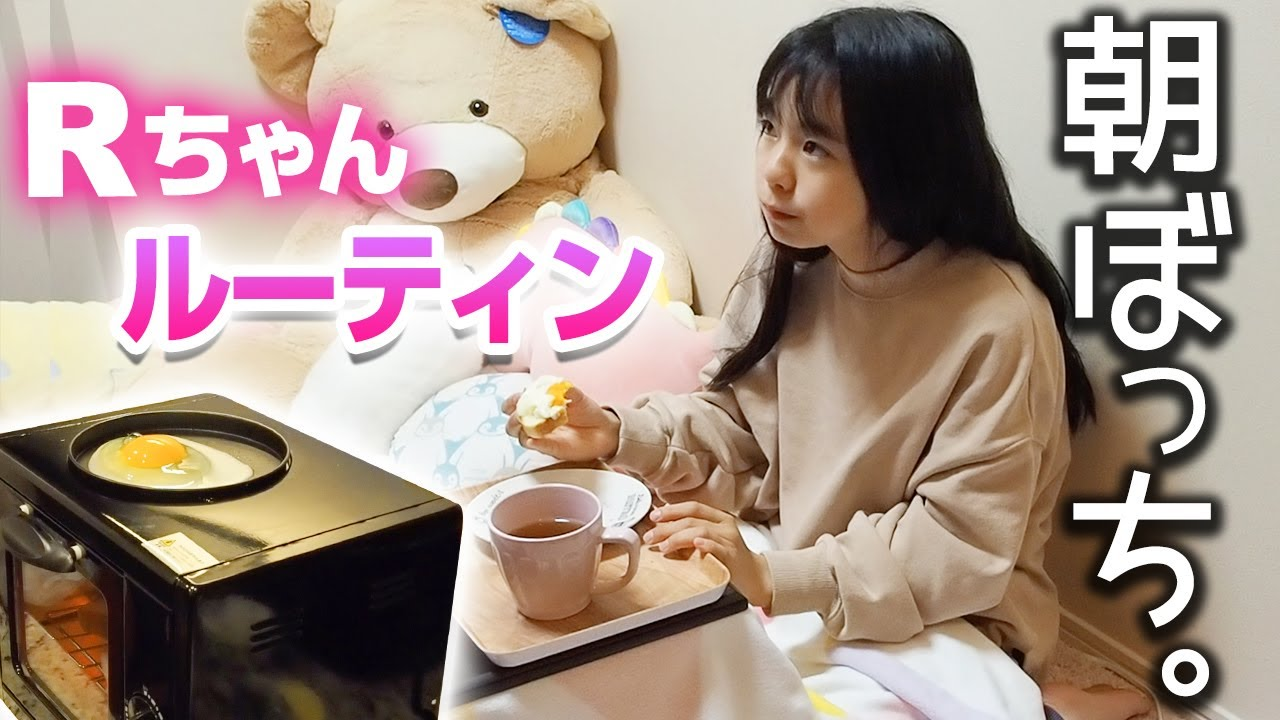 ひまひま チャンネル r ちゃん Rちゃんに前髪カット失敗ドッキリをしたら史上最悪な結果になった😭【...