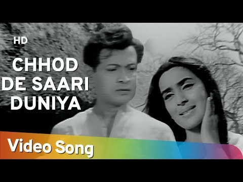 Chhod De Saari Duniya Kisi Ke Liye (HD) - Saraswatichandra - Nutan - Manish - Evergreen Old Songs