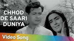 Chhod De Saari Duniya Kisi Ke Liye (HD) | Saraswatichandra | Nutan | Manish | Evergreen Old Songs