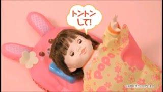 ぽぽちゃん・ちいぽぽちゃんの うさちゃんの3WAYおしゃべりベッド