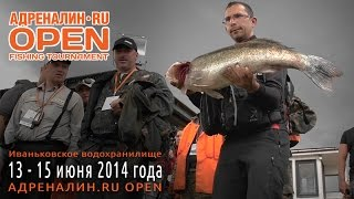 Adrenalin Top Game на канале Охотник и Рыболов (Выпуск от 10 марта)