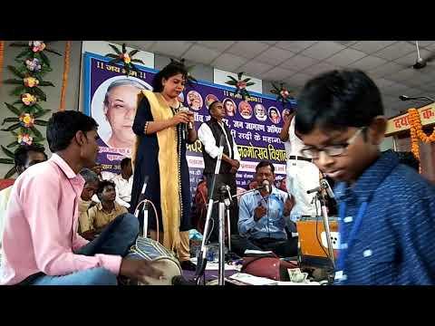 Pratapgarh Me  Bahujan Samaj Gayika Malti Rao