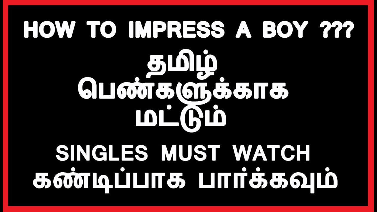 How To Impress A Tamil Boys Youtube