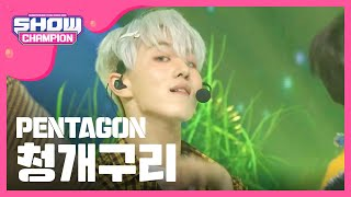 Show Champion EP.285 PENTAGON - Naughty boy