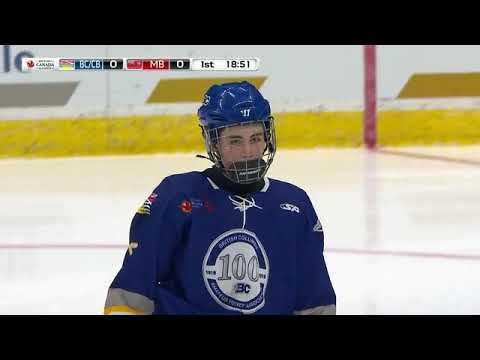 2019 Canada Winter Games TSN Men's Hockey February 16